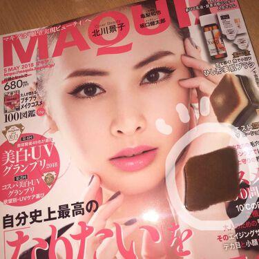 雑誌付録/MAQUIA (マキア)/メイクブラシを使ったクチコミ(1枚目)