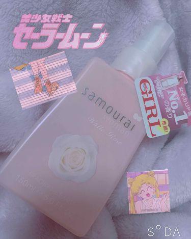 ホワイトローズ フレグランスミスト/サムライウーマン/香水(レディース)を使ったクチコミ(1枚目)