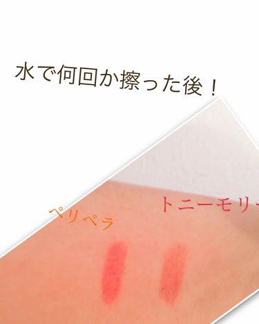ディライト トニーティント/TONYMOLY(トニーモリー/韓国)/リップグロスを使ったクチコミ(3枚目)
