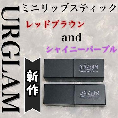 UR GLAM     MINI LIPSTICK(ミニリップスティック)/DAISO/口紅を使ったクチコミ(1枚目)