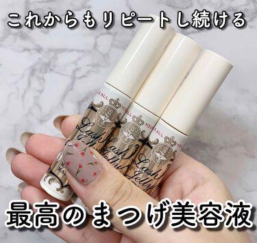 ラッシュケアエッセンス/キャンメイク/まつげ美容液を使ったクチコミ(1枚目)