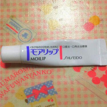 ゆたぽんさんの「SHISEIDOモアリップ<リップケア・リップクリーム>」を含むクチコミ