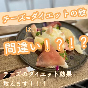 プロテイン・ラン ベイクドチーズ/1本満足バー/食品を使ったクチコミ(1枚目)