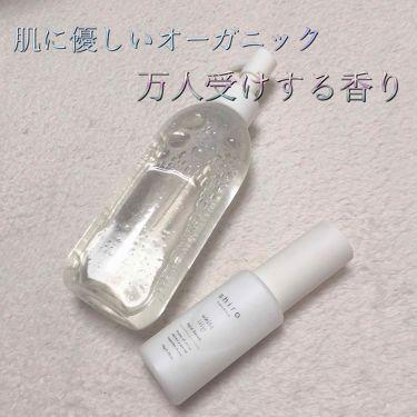 ボディソープ ホワイトリリー/shiro (シロ)/その他ボディケアを使ったクチコミ(1枚目)