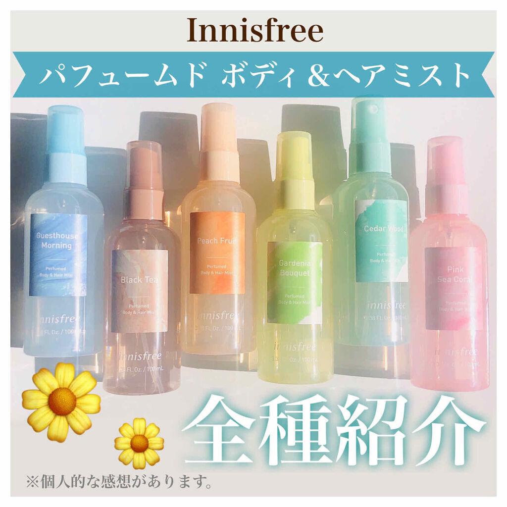 【ボディミストとは?】おすすめ人気ランキングTOP18!香水との違いや使い方・付ける場所まで解説のサムネイル