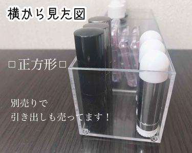 コスメ収納/DAISO/その他を使ったクチコミ(3枚目)
