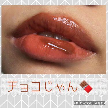 Ultra Glossy Lip/ColourPop/リップグロスを使ったクチコミ(3枚目)