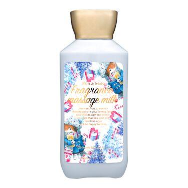 2020/10/5発売 OHANA MAHAALO オハナ・マハロ フレグランスマッサージミルク イオレ ヒラヒラマカナ