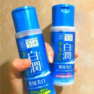 白潤 化粧水(旧)/肌ラボ/化粧水を使ったクチコミ(1枚目)