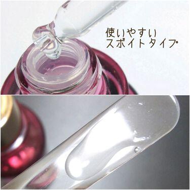 ユイルレパラトゥリス/クレ・ド・ポー ボーテ/美容液を使ったクチコミ(2枚目)