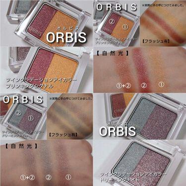 ツイングラデーションアイカラー/ORBIS/ジェル・クリームアイシャドウを使ったクチコミ(6枚目)