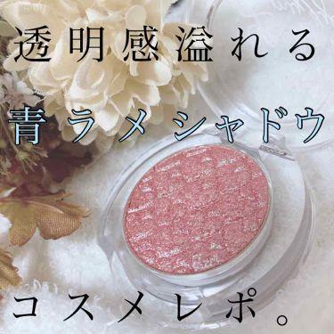 ルックアット マイアイジュエル/ETUDE/パウダーアイシャドウ by mayu