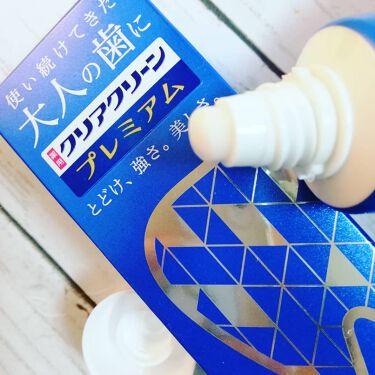 クリアクリーン プレミアム 歯質強化 (薬用ハミガキ)/クリアクリーン/歯磨き粉を使ったクチコミ(2枚目)