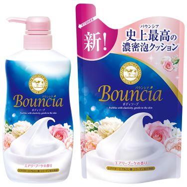 バウンシアボディソープ エアリーブーケの香り Bouncia