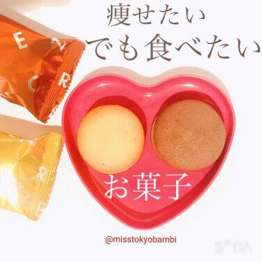 ロッテ シュガーフリーケーキ/ロッテ/食品を使ったクチコミ(1枚目)