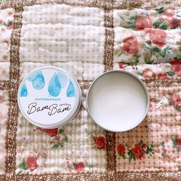 薬用アセブロックバムバム/べっぴんボディ/デオドラント・制汗剤を使ったクチコミ(2枚目)