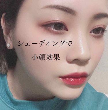 アートクラス バイ ロダン/too cool for school/プレストパウダー by 💐
