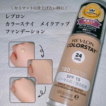 カラーステイ メイクアップ/REVLON/リキッドファンデーション by パピコ