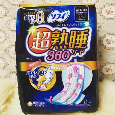 キラキラ☆さんの「ソフィソフィ 超熟睡ガード360<その他>」を含むクチコミ