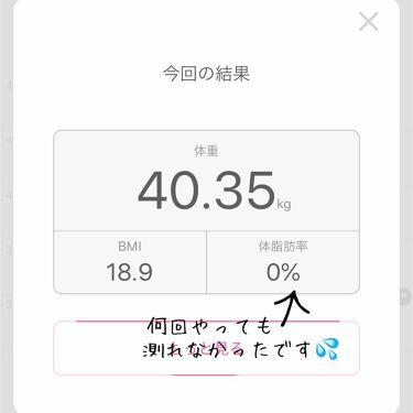 ゆりりす on LIPS 「ダイエット日記~1日目~(2020.04.05)今月はダイエッ..」(2枚目)