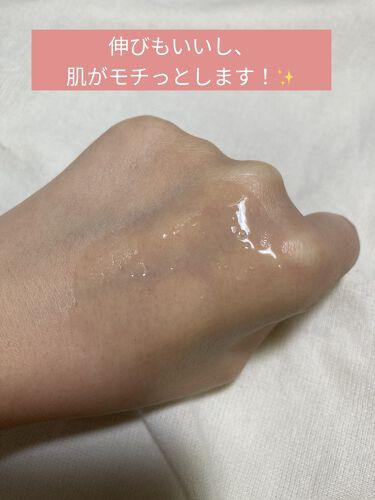 美白美容液 W/ちふれ/美容液を使ったクチコミ(4枚目)