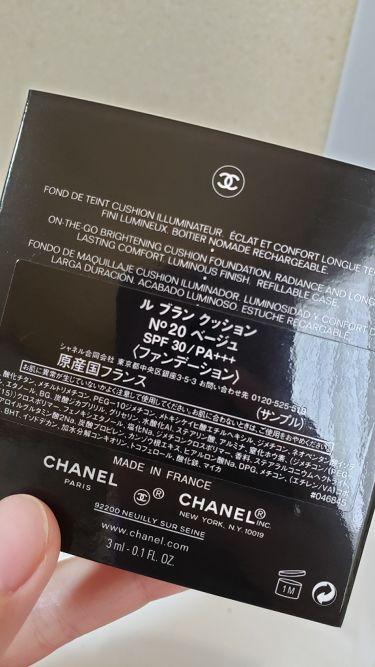 ル ブラン クッション/CHANEL/その他ファンデーションを使ったクチコミ(2枚目)