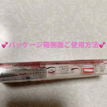 まつげ美容液EX/CEZANNE/まつげ美容液を使ったクチコミ(3枚目)