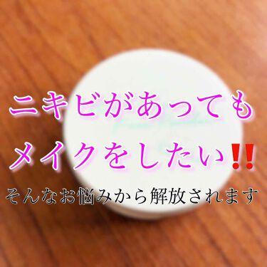 フェイスパウダー 薬用オークル<医薬部外品>/クリアラスト/プレストパウダー by H*