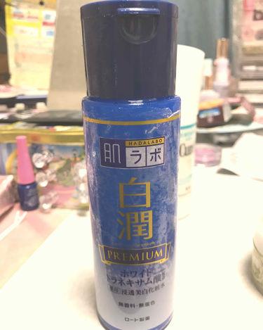白潤プレミアム 薬用浸透美白化粧水しっとり/肌ラボ/化粧水を使ったクチコミ(1枚目)