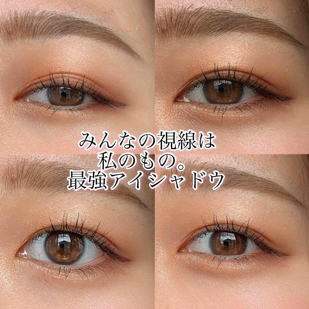 目もとから色っぽビーム♡【オレンジ】でつくる最旬eyeって?のサムネイル