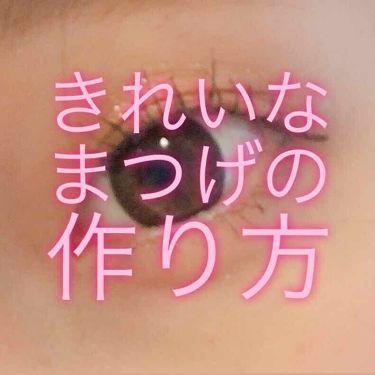 ロング&カールマスカラ スーパーWP/ヒロインメイク/マスカラを使ったクチコミ(1枚目)