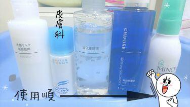 洗顔ミルク・敏感肌用/無印良品/ミルククレンジングを使ったクチコミ(2枚目)