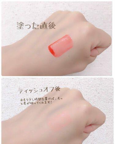 シュガーグロウティント/PERIPERA/口紅を使ったクチコミ(2枚目)