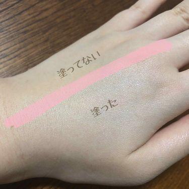 エクストラUV ハイライトジェル/アリィー/日焼け止め(ボディ用)を使ったクチコミ(2枚目)