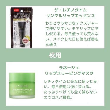 リップケア クリーム[医薬部外品]/キュレル/リップケア・リップクリームを使ったクチコミ(3枚目)