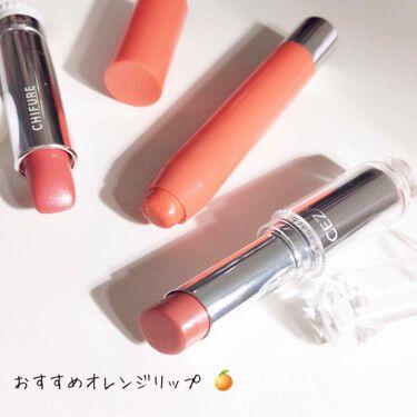 ✧ Mai ✧ さんの「セザンヌラスティンググロスリップ<口紅>」を含むクチコミ
