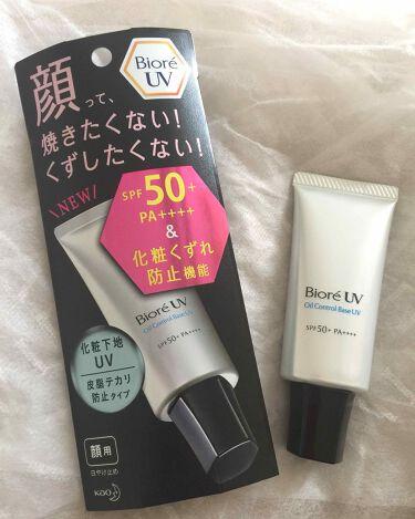 あさお まいさんの「ビオレビオレUV SPF50+の化粧下地UV 皮脂テカリ防止タイプ<化粧下地>」を含むクチコミ
