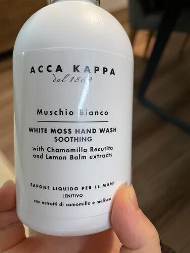 【画像付きクチコミ】ACCAKAPPA ホワイトモス ハンドウォッシュちょっといいハンドソープが欲しくて、思い出の香りのアッカカッパにしてみました🙆🏻✨清潔感のあるいい匂いですし、洗った後は手がツルッツルになります!✨✨泡立ちはそこまでモコモコにならない...