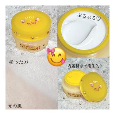 Hexze emoji the iconic brand モイストジェルクリーム/HEXZE(ヘックスゼ)/オールインワン化粧品を使ったクチコミ(2枚目)