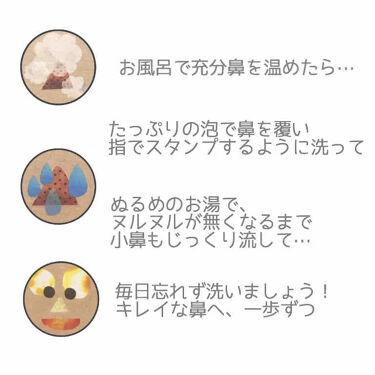 ドット・ウォッシー洗顔石鹸/ペリカン石鹸/洗顔石鹸を使ったクチコミ(2枚目)
