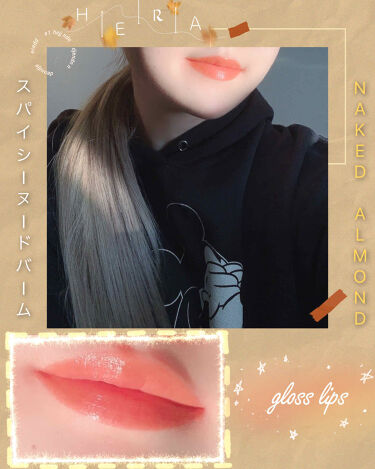 センシュアルスパイシーヌードバーム/HERA/口紅を使ったクチコミ(1枚目)