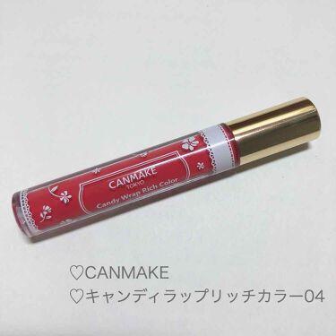 キャンディラップリッチカラー/CANMAKE/リップグロスを使ったクチコミ(1枚目)