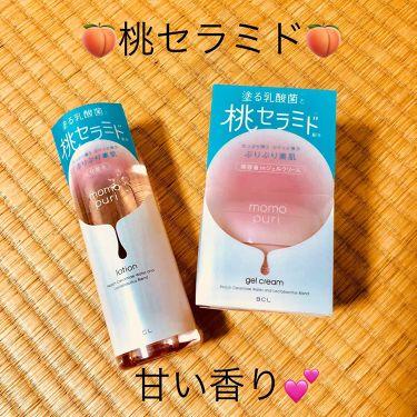 隈ちゃんさんの「ライフスタイル桃セラミド<化粧水>」を含むクチコミ