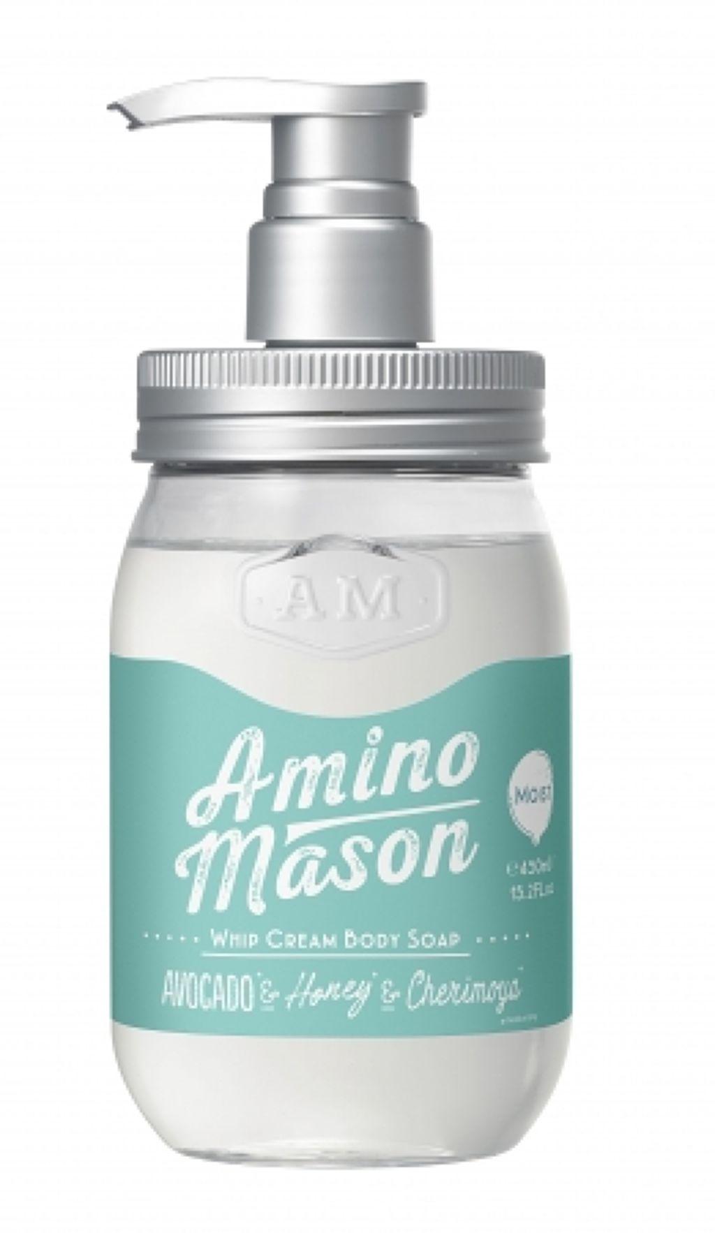 胺基酸植物保濕沐浴乳