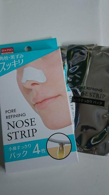 小鼻スッキリパック/DAISO/ゴマージュ・ピーリングを使ったクチコミ(1枚目)