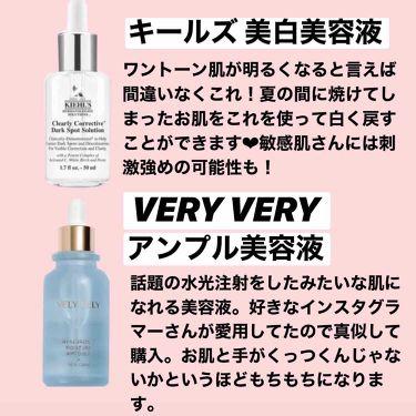 アルビオン 薬用スキンコンディショナー エッセンシャル/ALBION/化粧水を使ったクチコミ(4枚目)