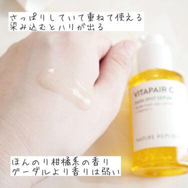 ビタペアCシミケアセラム/ネイチャーリパブリック/美容液を使ったクチコミ(3枚目)