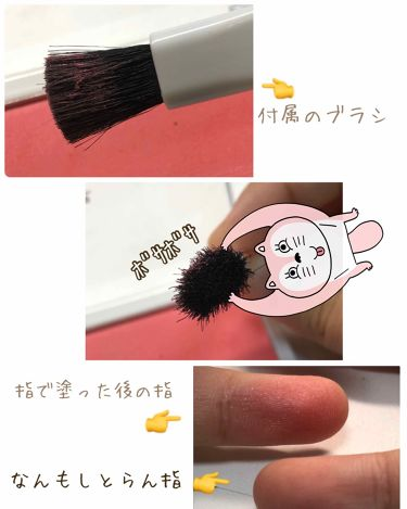 ELLEFAR Cosmetics cheek/DAISO/パウダーチークを使ったクチコミ(2枚目)