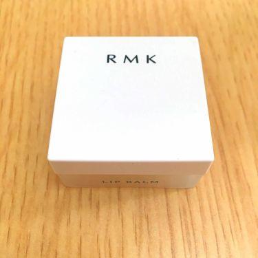 リップバーム<LC>/RMK/リップケア・リップクリームを使ったクチコミ(1枚目)