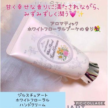 ホワイトフローラル ハンドクリーム/JILL STUART/ハンドクリーム・ケアを使ったクチコミ(1枚目)